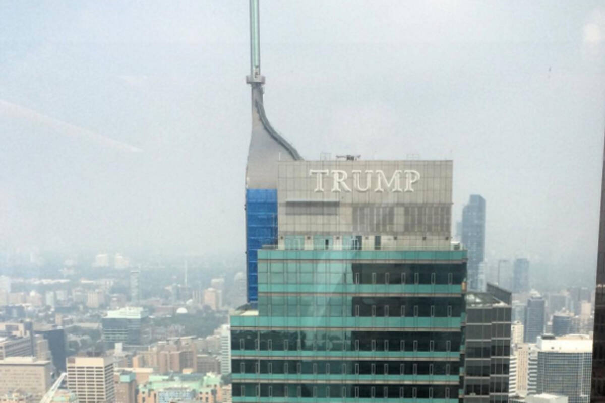 Toronto 39 S Trump Hotel Is For Sale At 300 Million