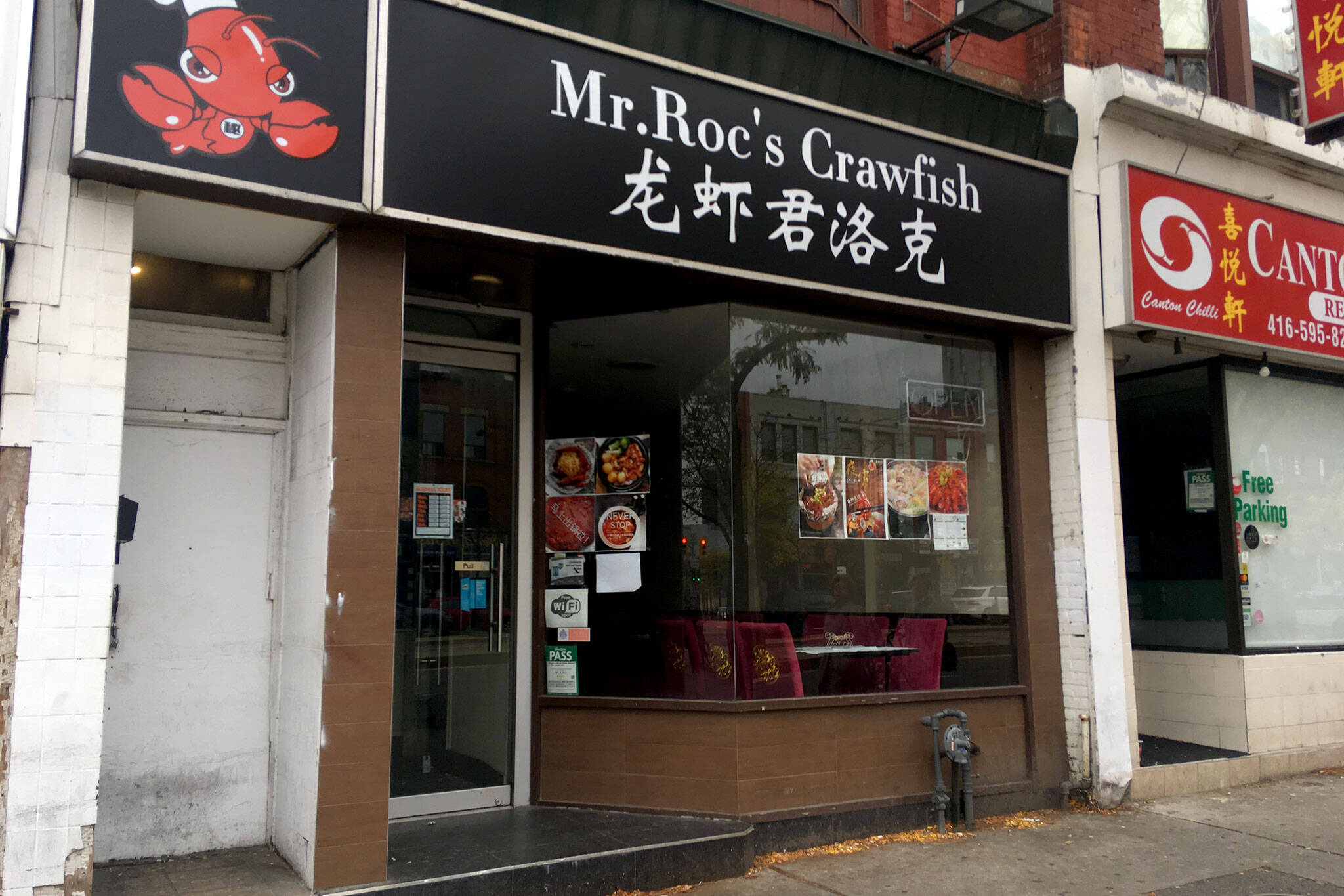 mr.rocs,mr,rocs,crawfish,toronto,seafood