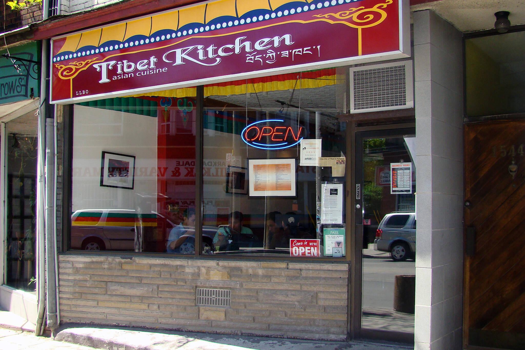 Tibet Kitchen Bar Restaurant