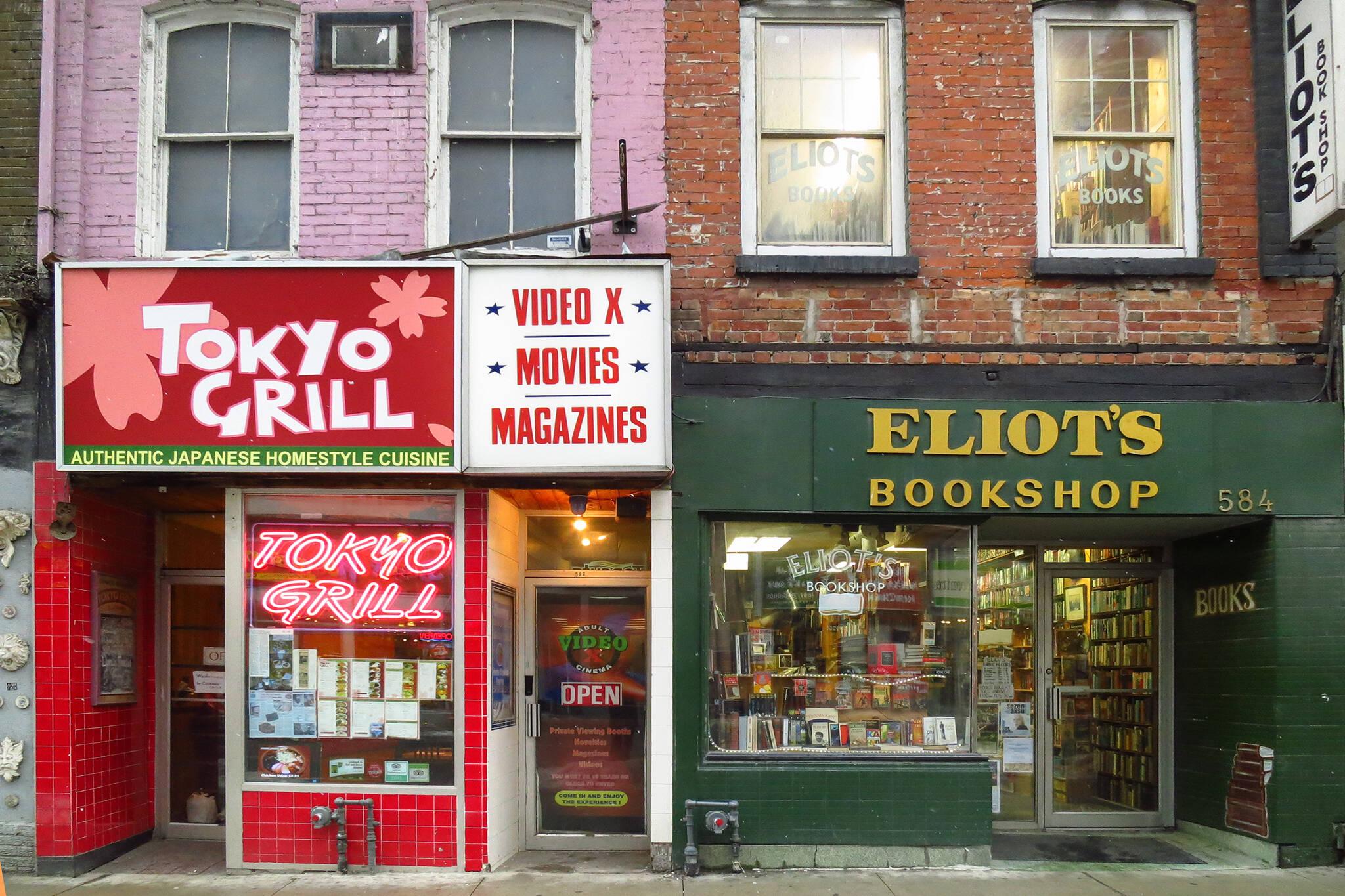 eliots bookshop toronto