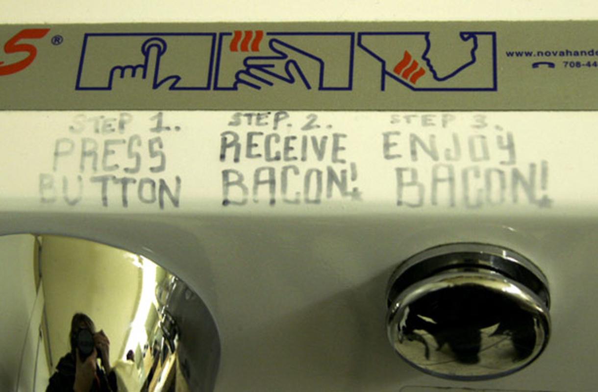 20080226_bacon.jpg