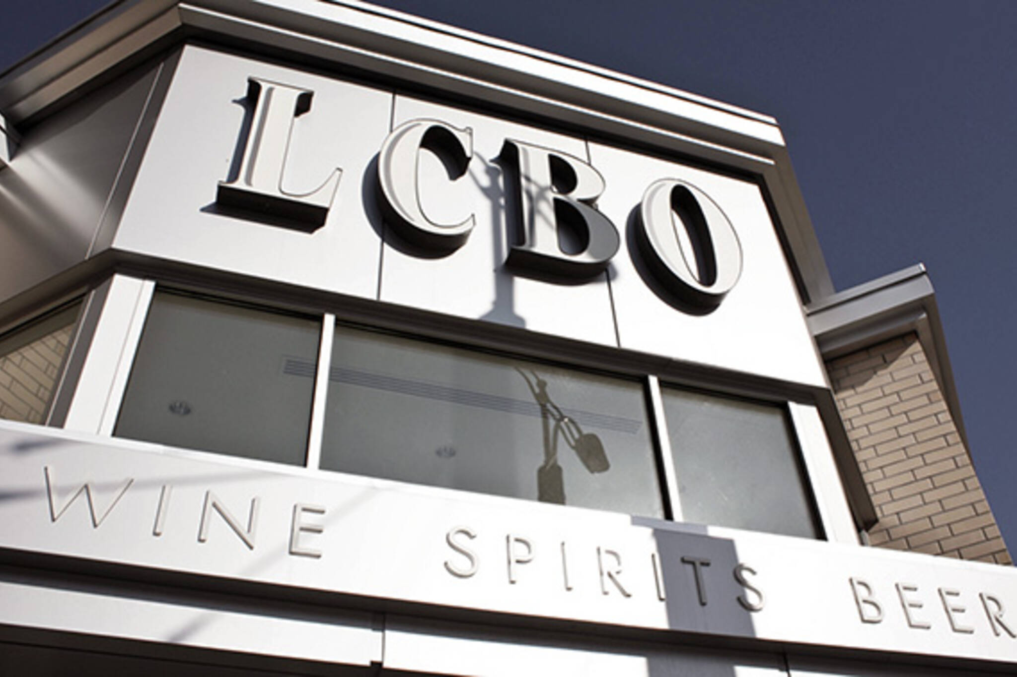 LCBO grocery stores