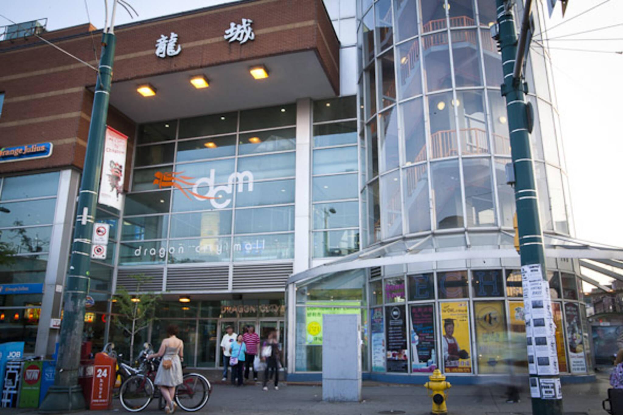 Dragon City Mall