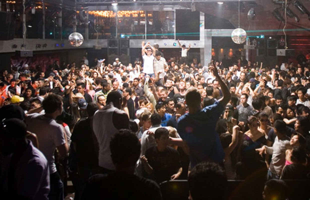 Guvernment Nightclub Closing