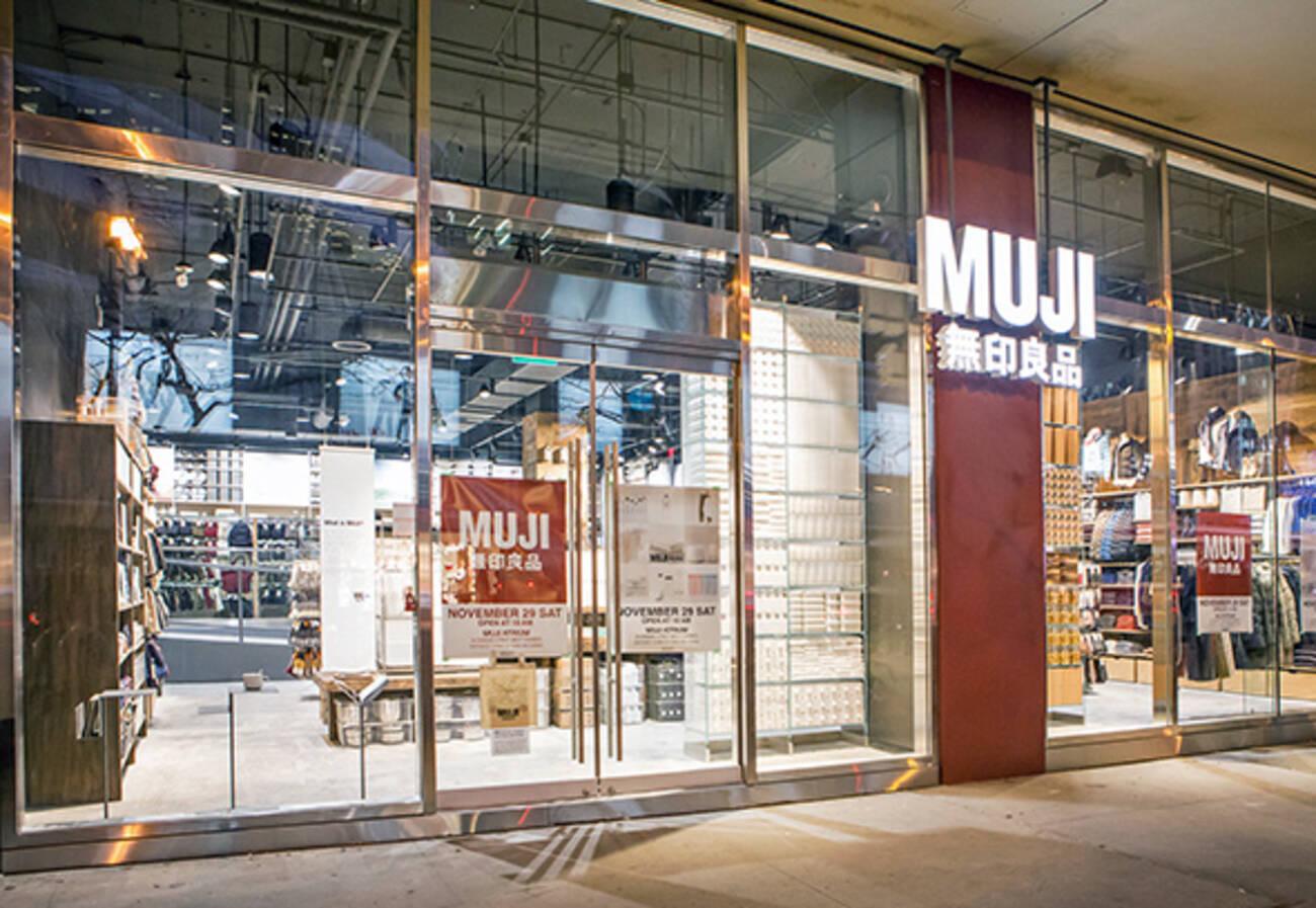 Muji To Open Massive Store In Mississauga