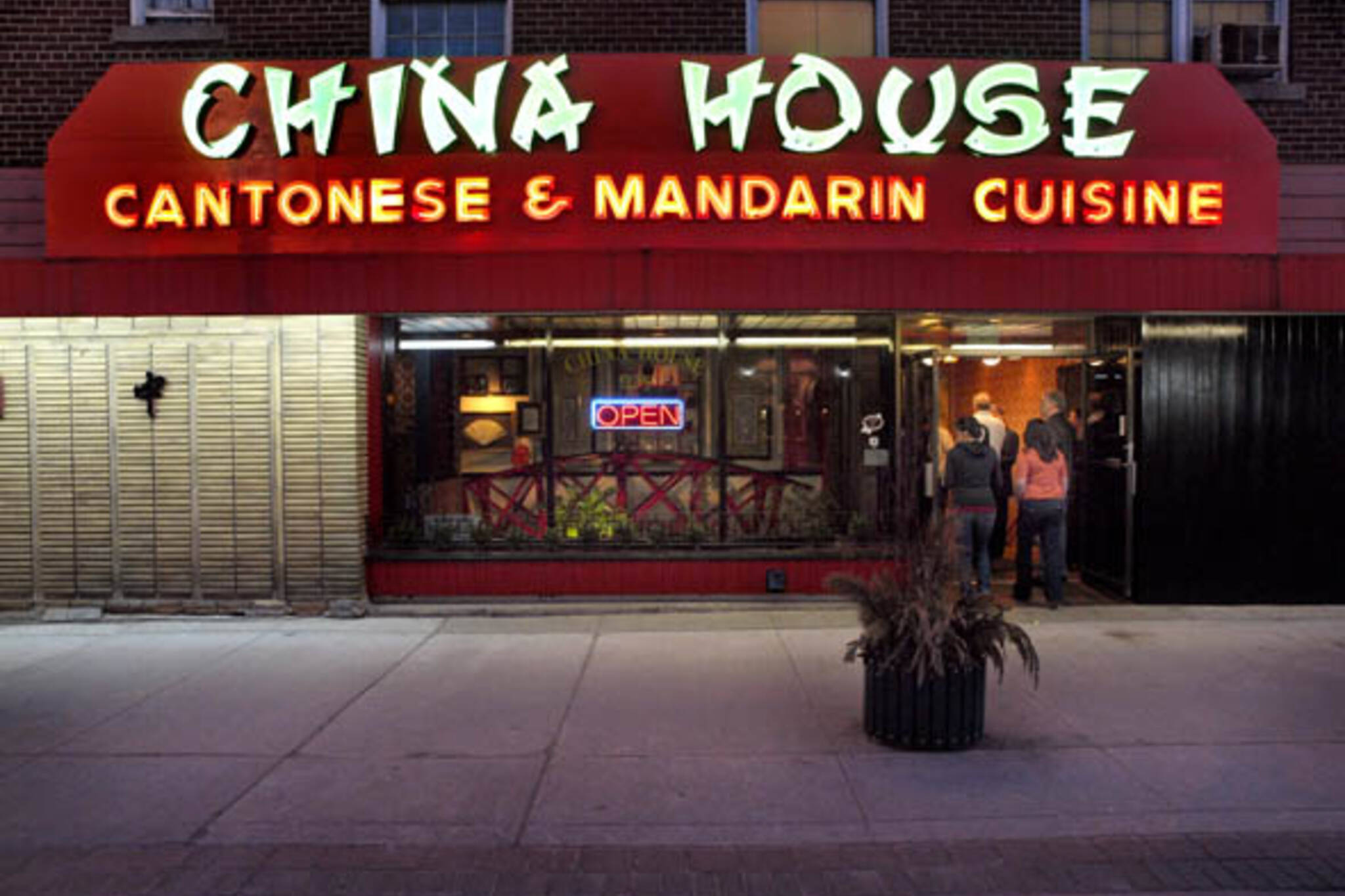 China House neon sign
