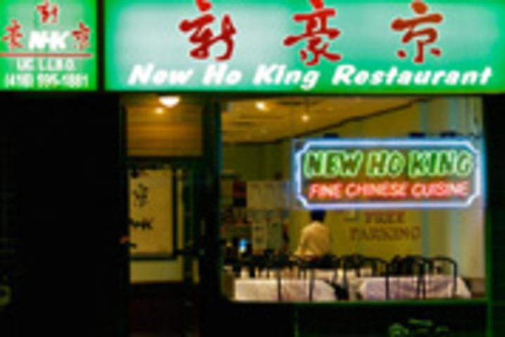 New Ho King