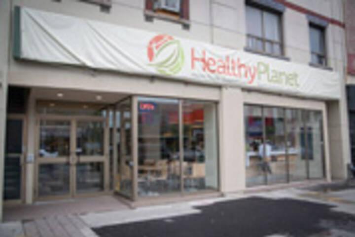 Ambrosia Health Food Store Locations