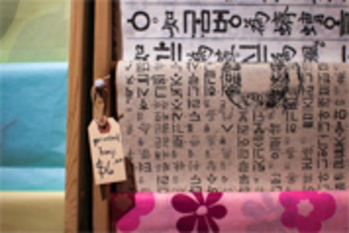 Hanji Handmade Paper and Gifts