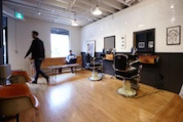 Garrison's Barbershop