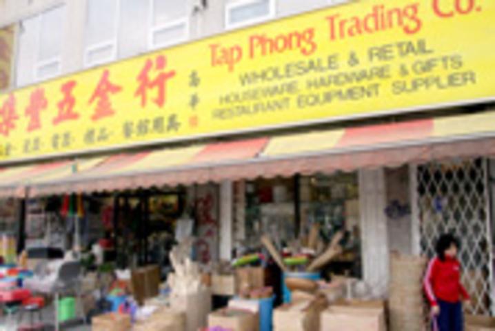 Tap Phong