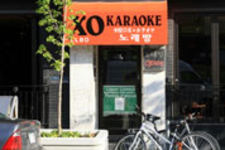 XO Karaoke