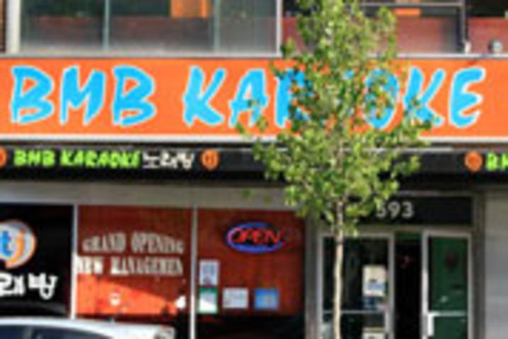BMB Karaoke