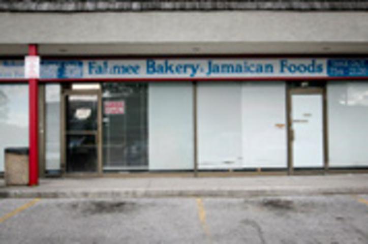 Fahmee Bakery