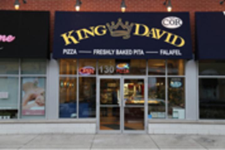 King David (Disera Drive)