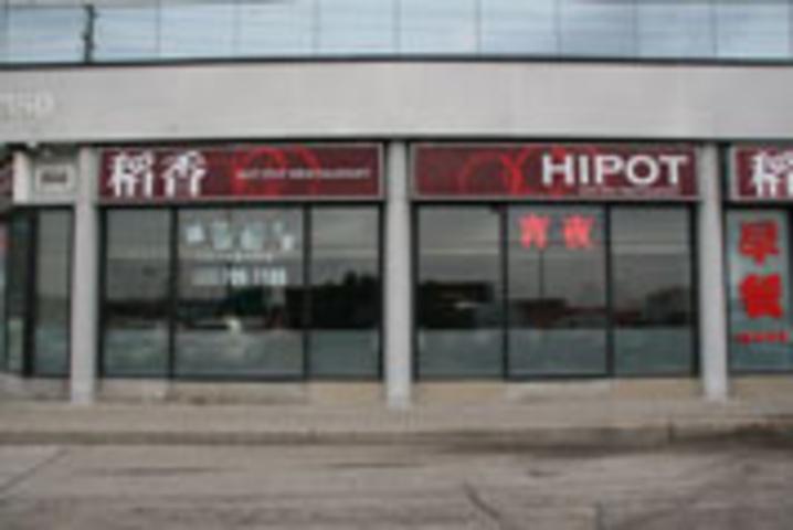Hipot Hot Pot Restaurant