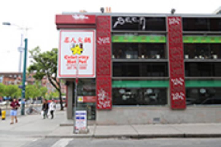 名人火鍋 - Celebrity Hot Pot, 254 Spadina Avenue, Toronto, ON ...