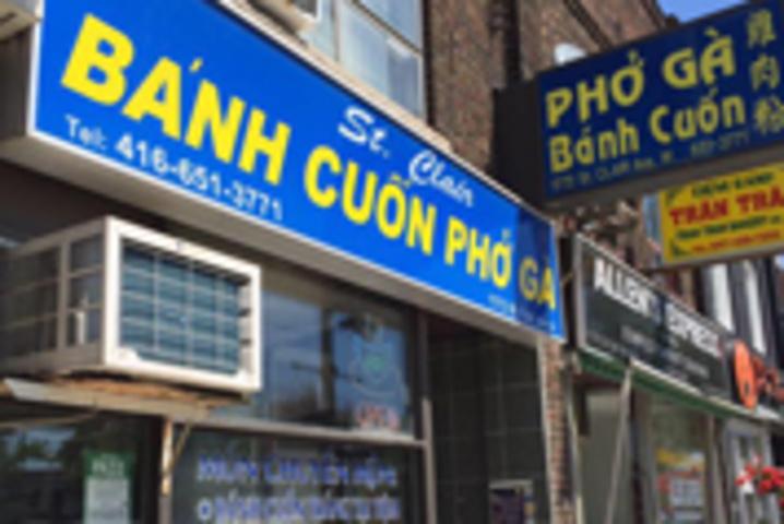 Pho Ga Banh Cuon