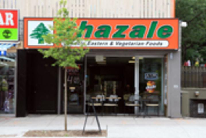 Ghazale (Wellesley)
