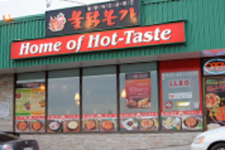 Home of Hot Taste