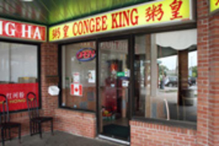 Congee King