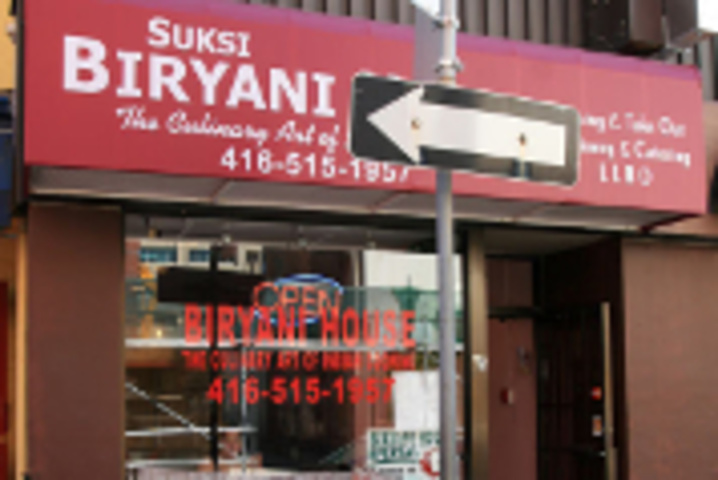 Suski Biryani House