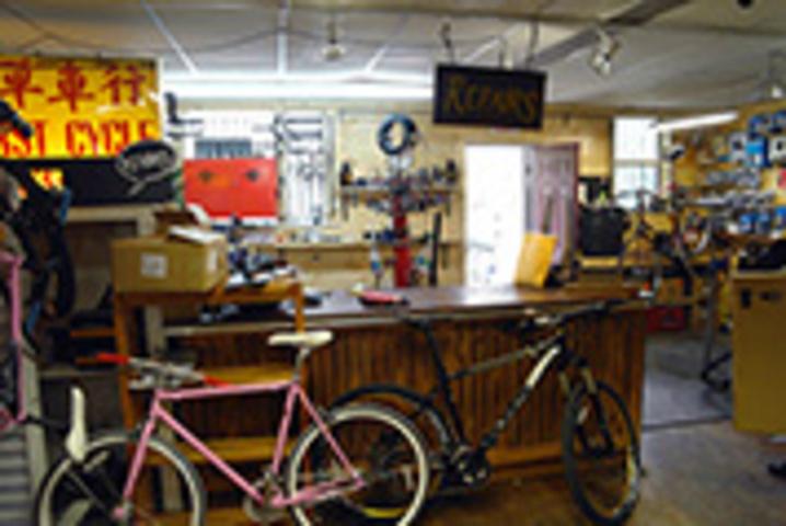 Bateman's Bicycle Company