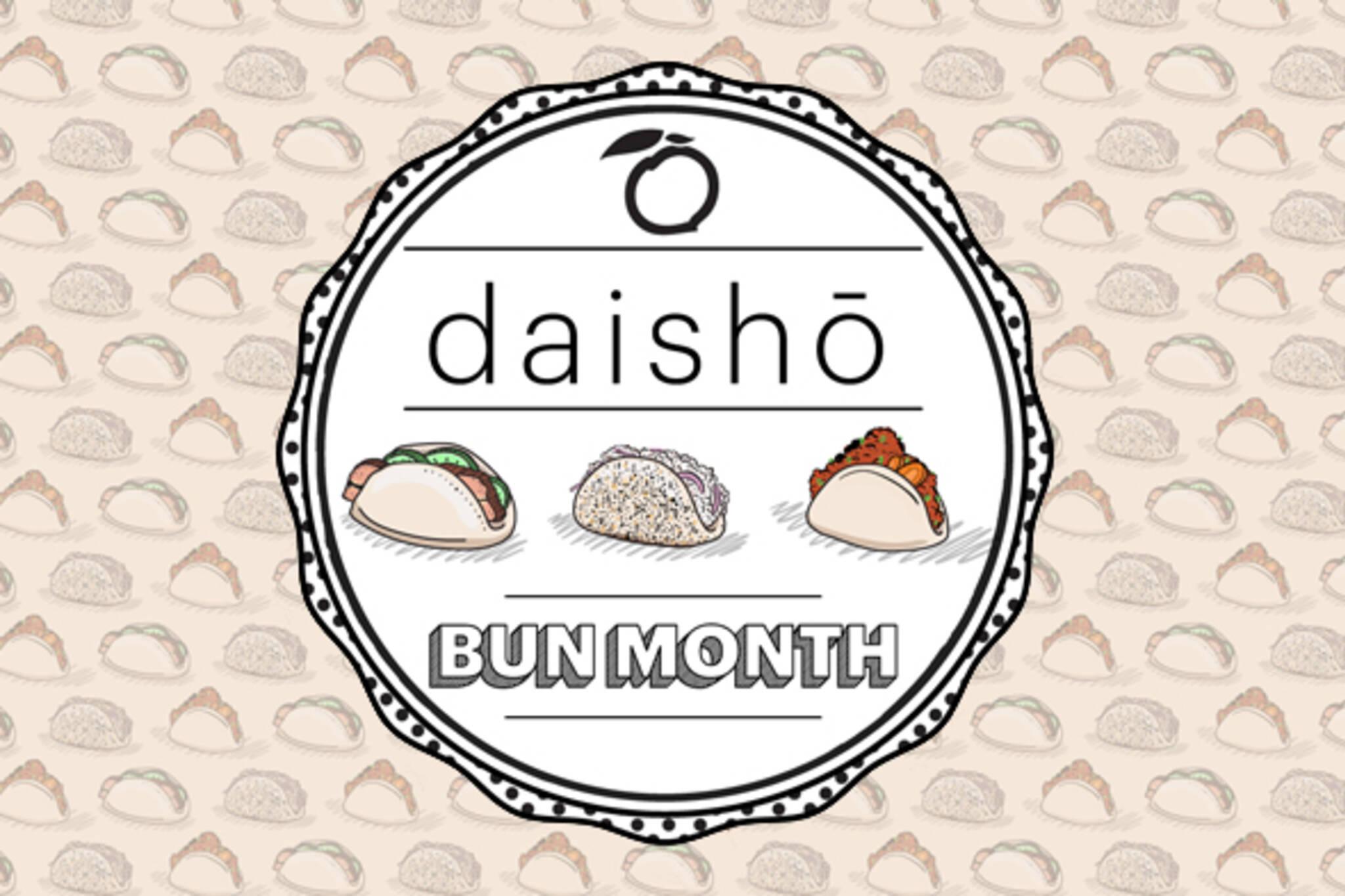 Momofuku Bun Month Toronto