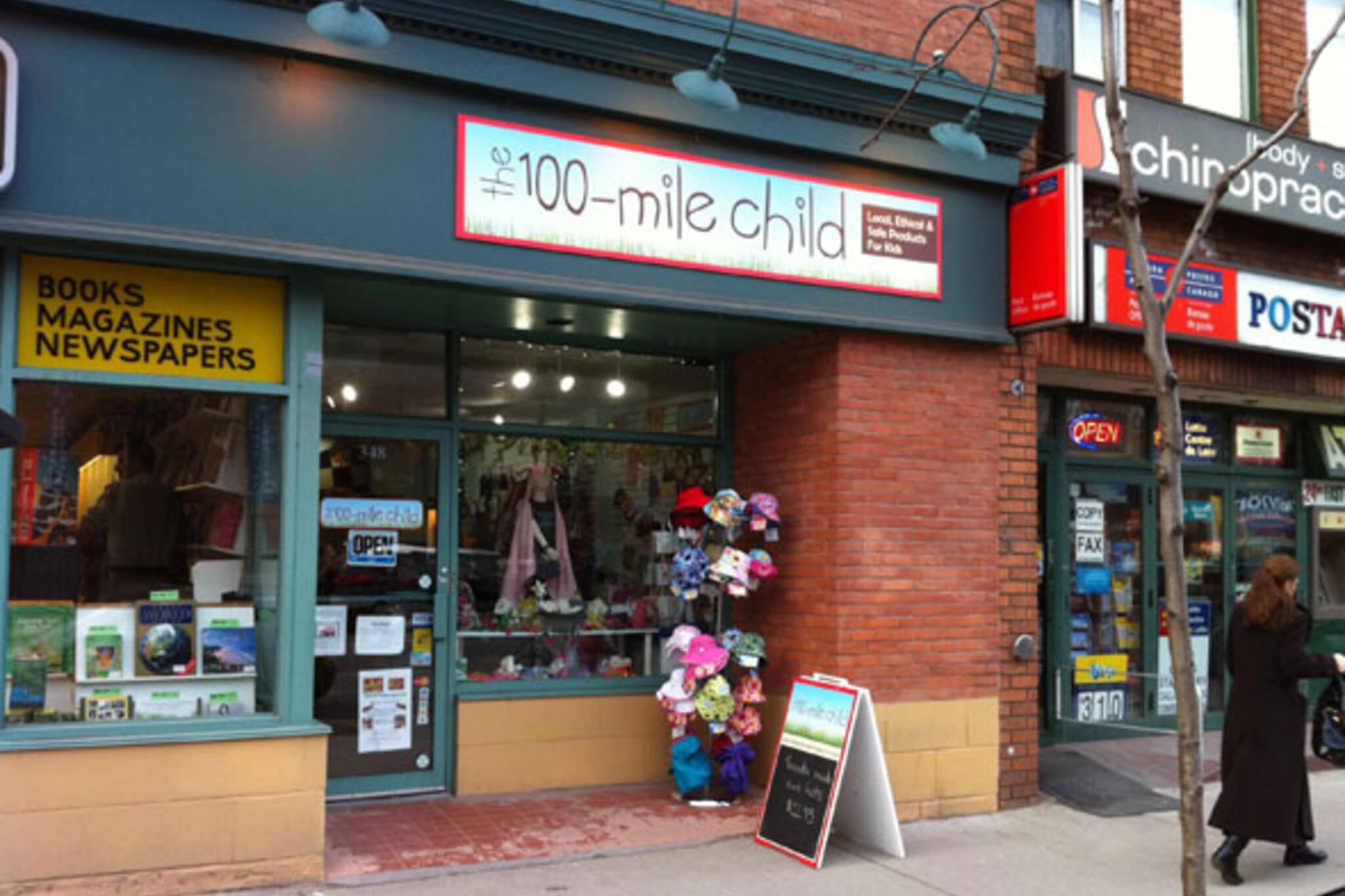100 Mile Child