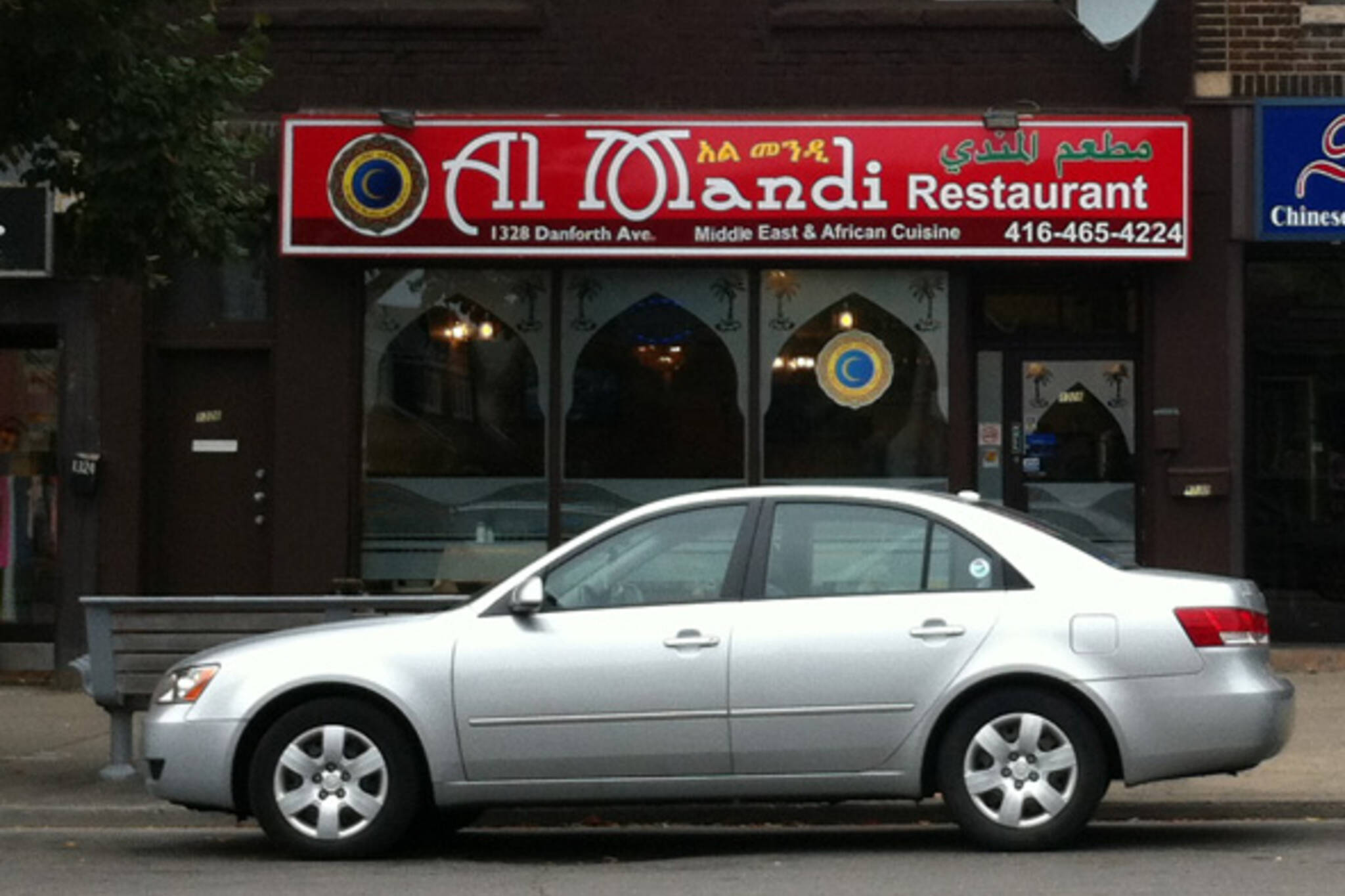 Al Mandi Restaurant