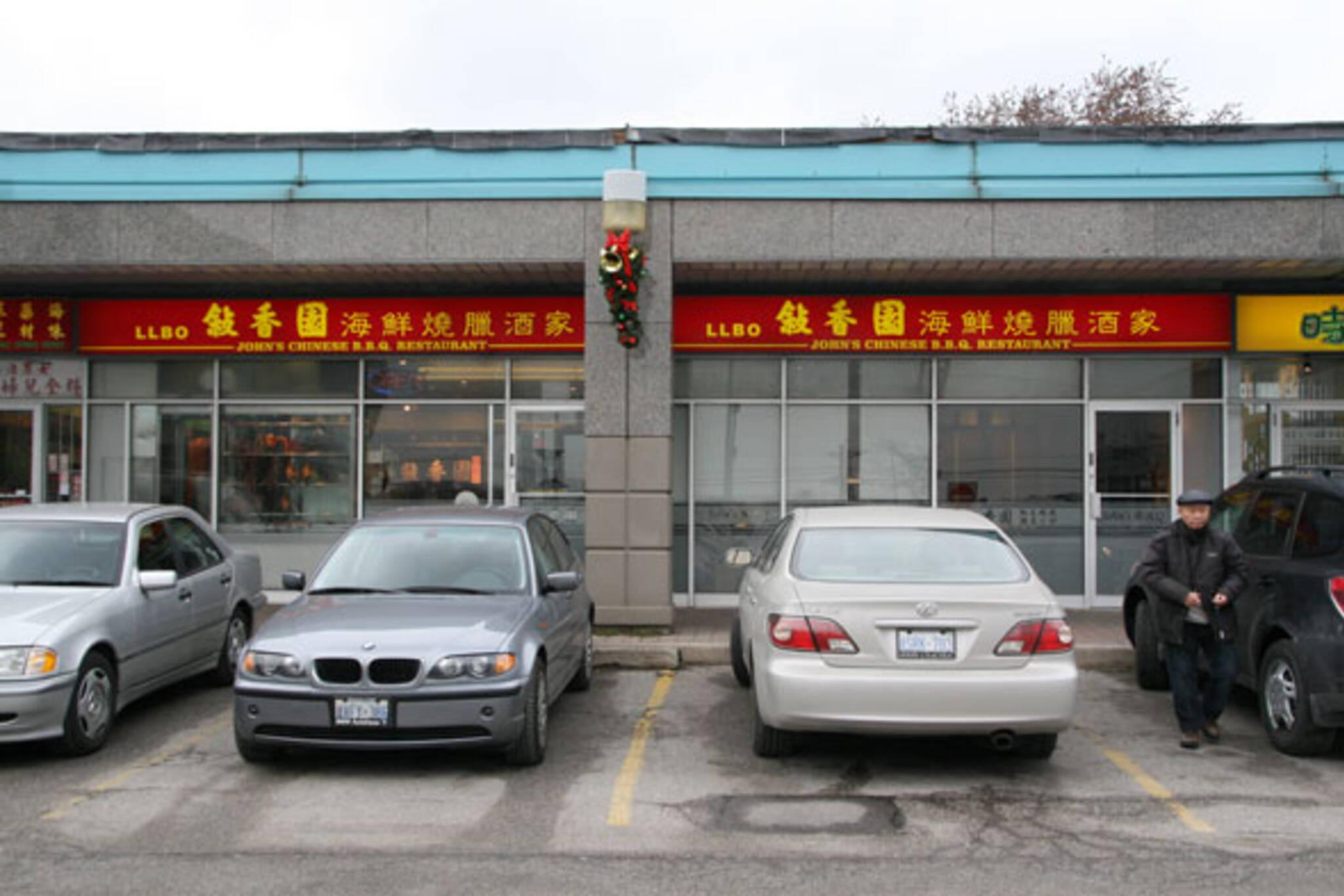 John's Chinese BBQ Richmond Hill
