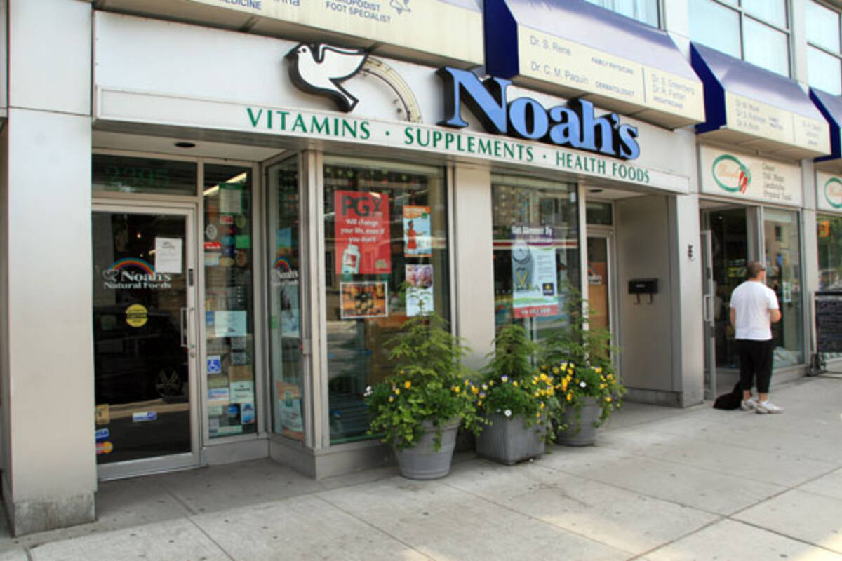 Noahs Health Food Store