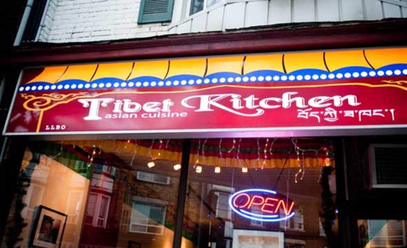 Tibet Kitchen Sign