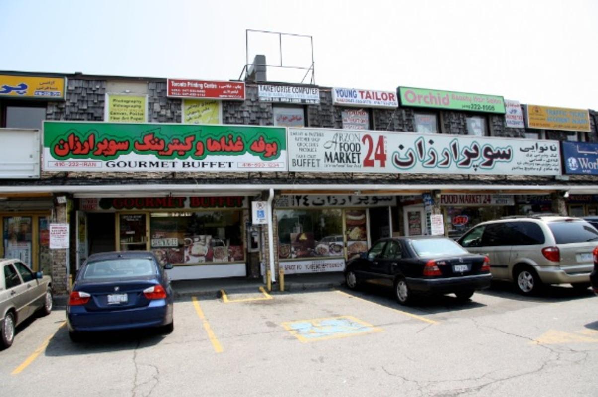 Toronto Super Arzon Food Market