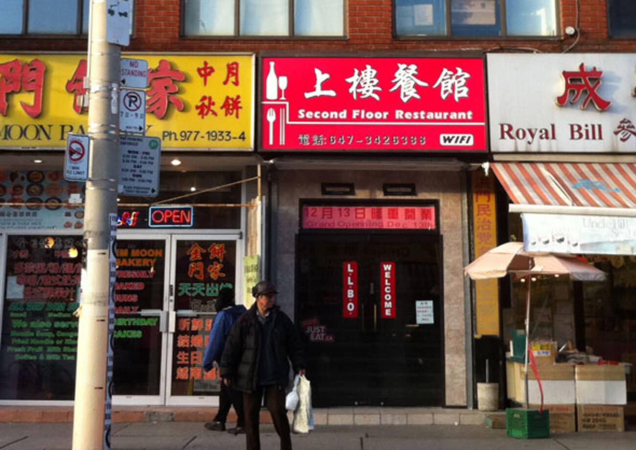 Hamilton Chinese Food Restaurants