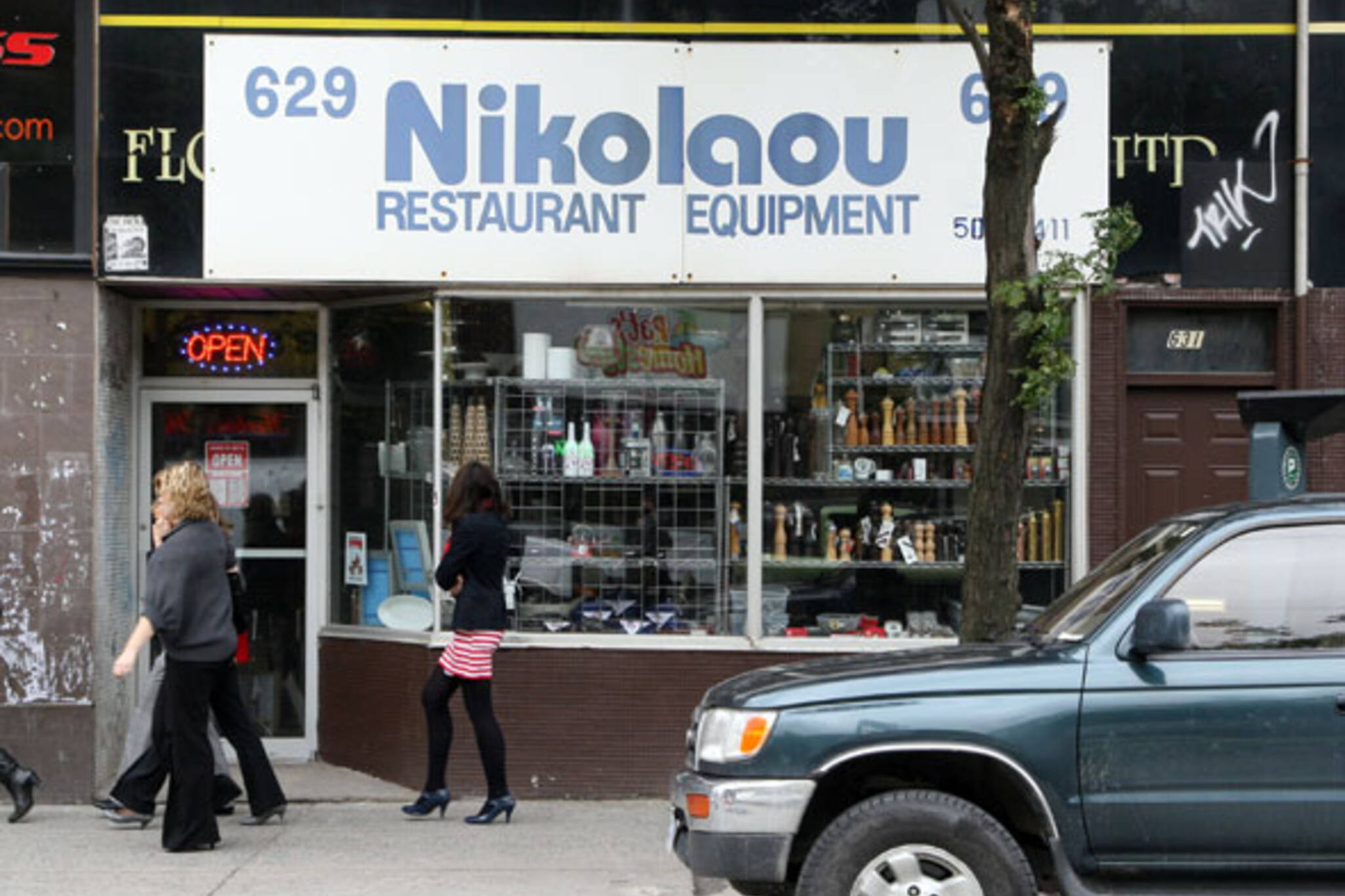 Nikolaou Restaurant Equipment