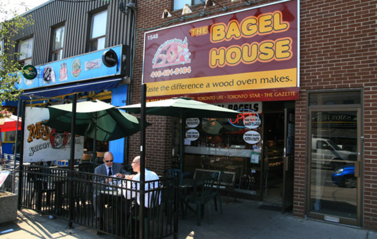 The Bagel House