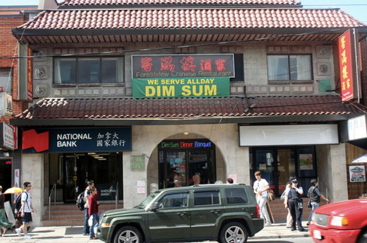 forestview chinese restaurant