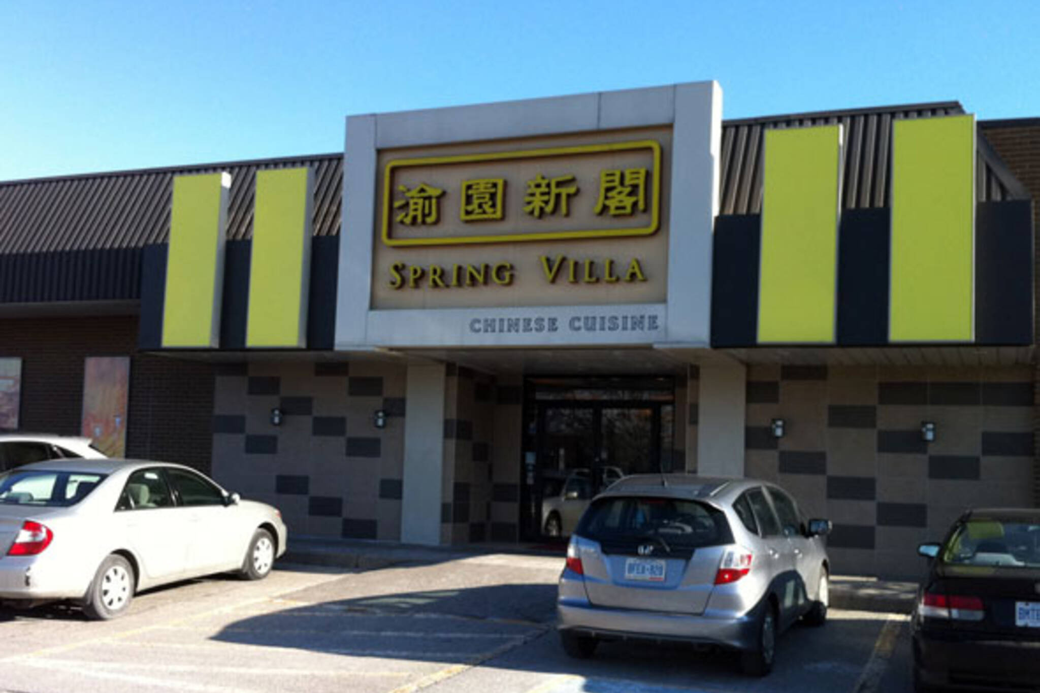 Spring Villa Chinese Cuisine