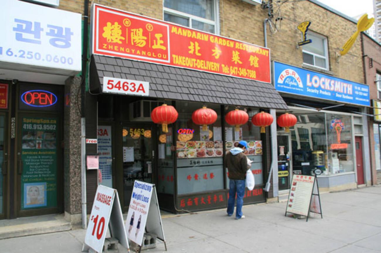 Mandarin Garden Blogto Toronto