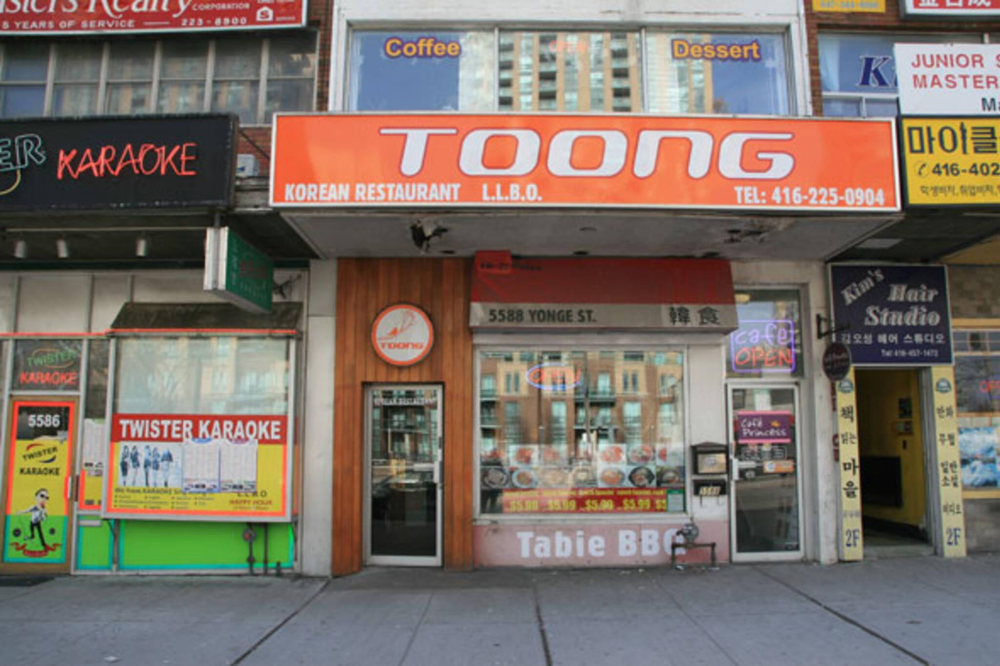 Toong Toronto