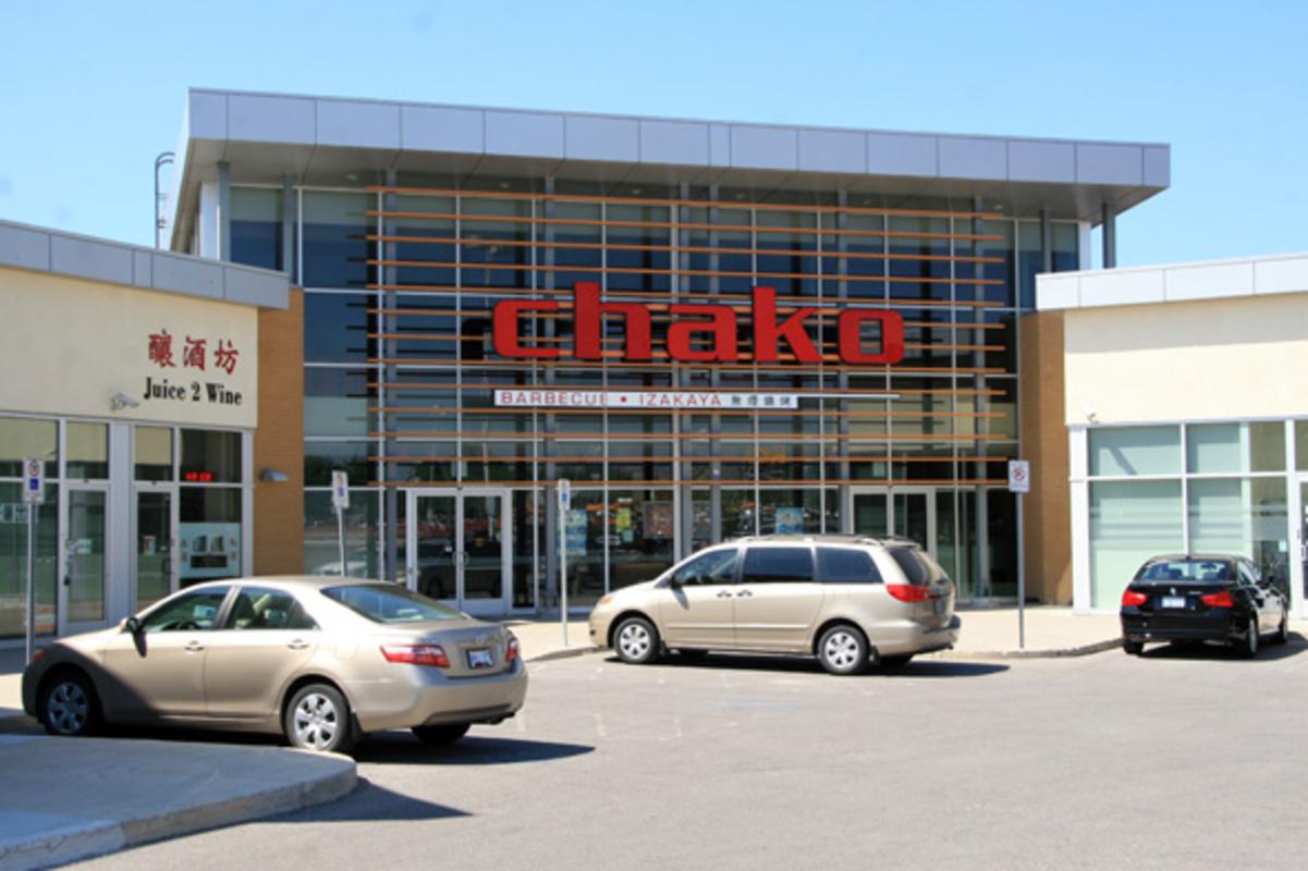 Chako Restaurant