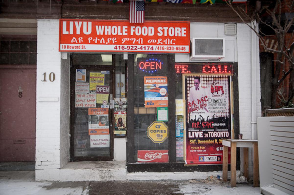 liyu whole foods toronto