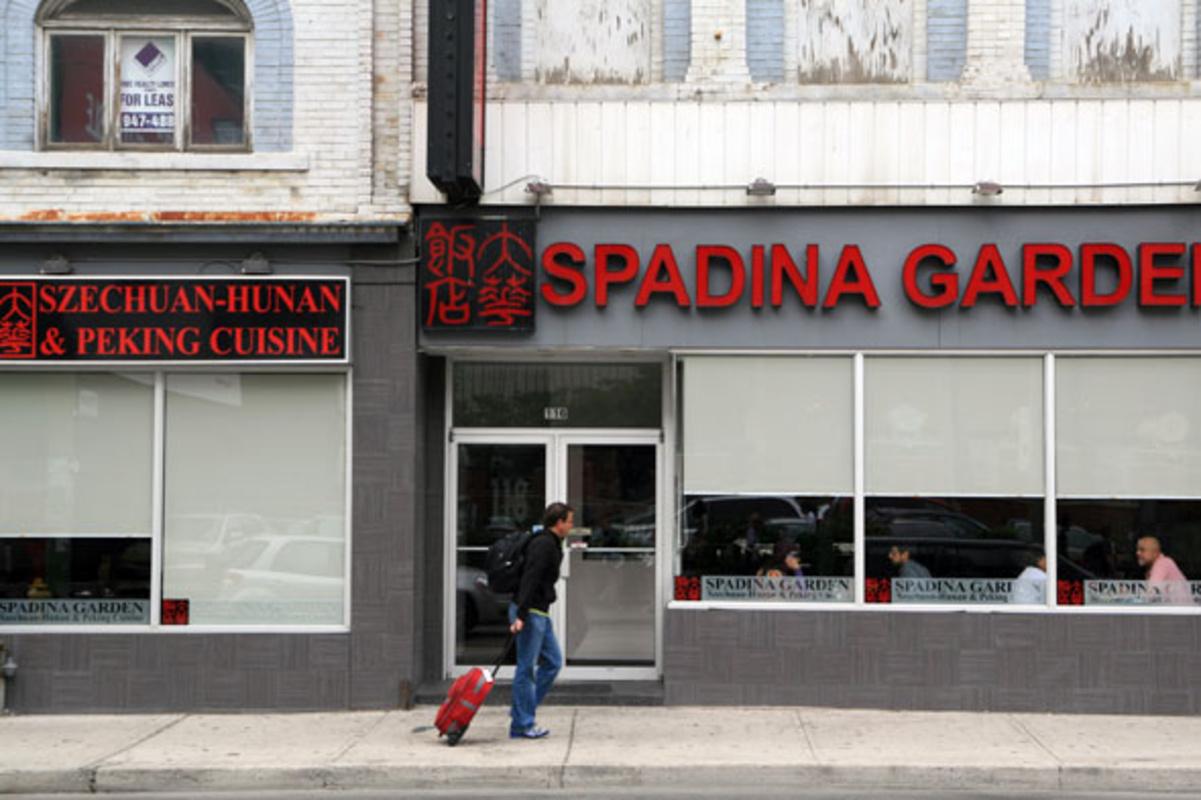Spadina Garden