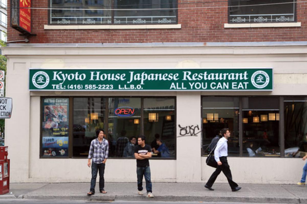 Kyoto House Japanese Restaurant