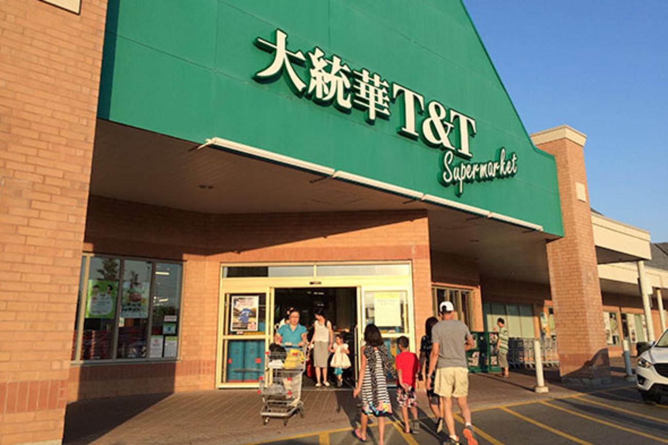 T&T Supermarket (Woodbine)