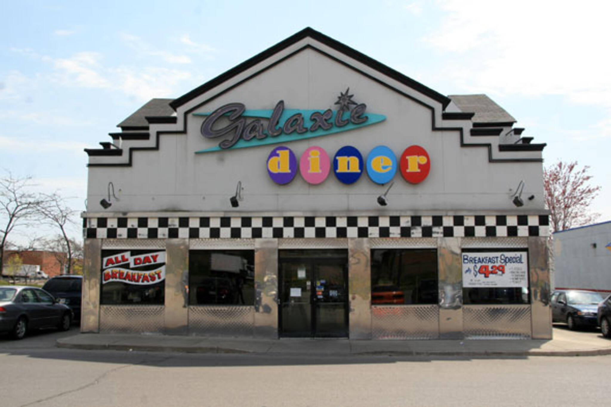Galaxie Diner