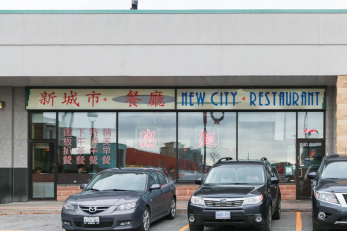 New City Cafe Markham