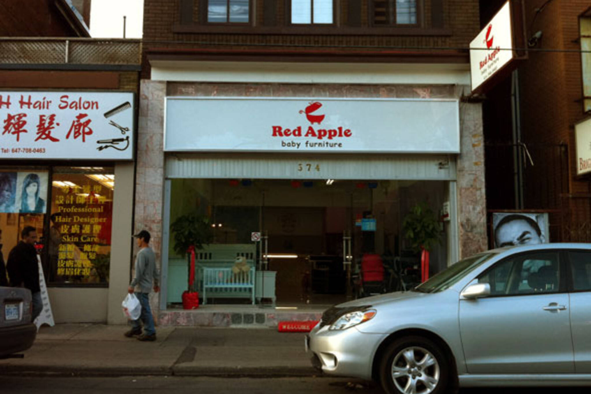 Red Apple Baby Furniture
