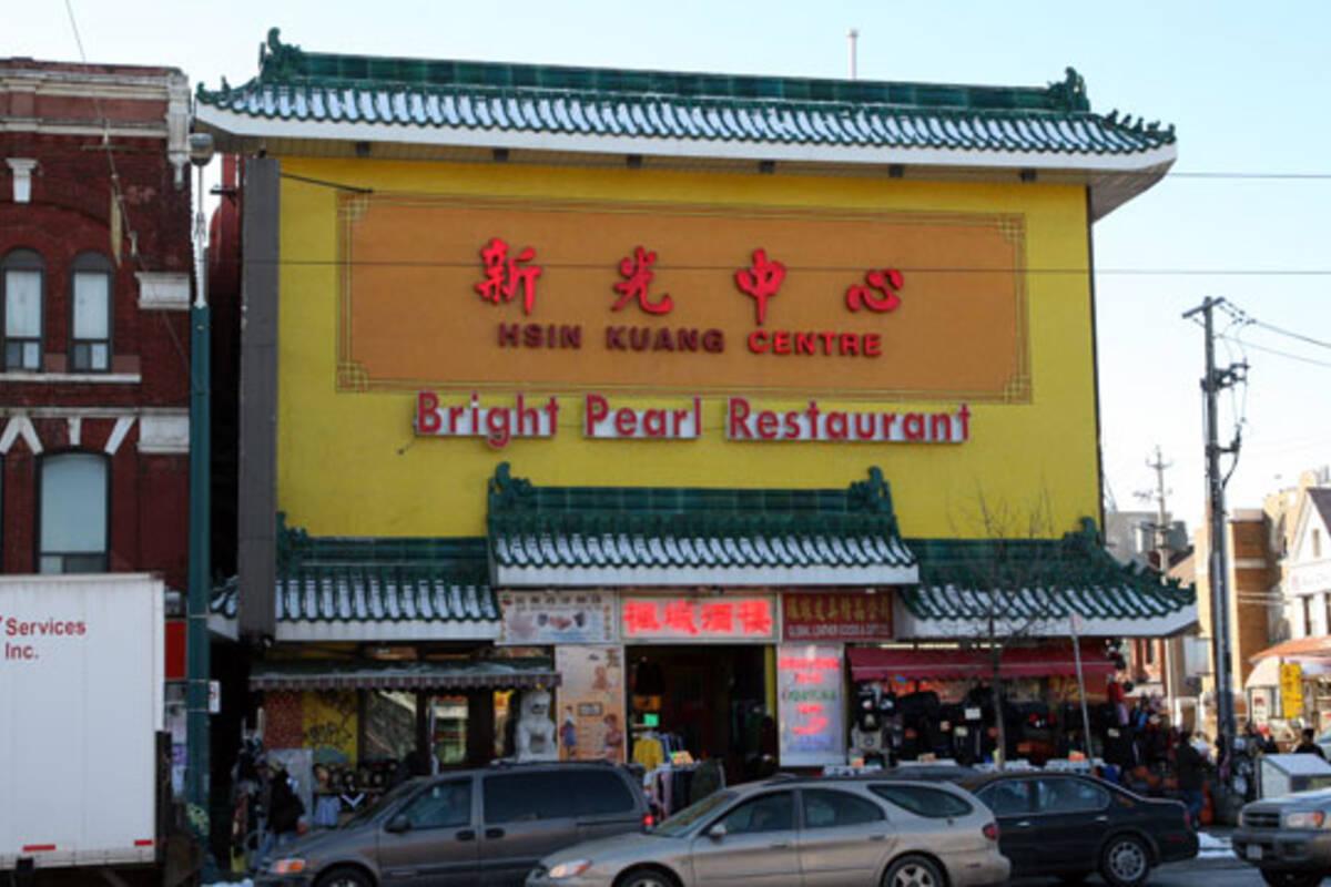 Bright Pearl Restaurant Toronto
